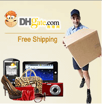 buy cheap products and save money on dhgate